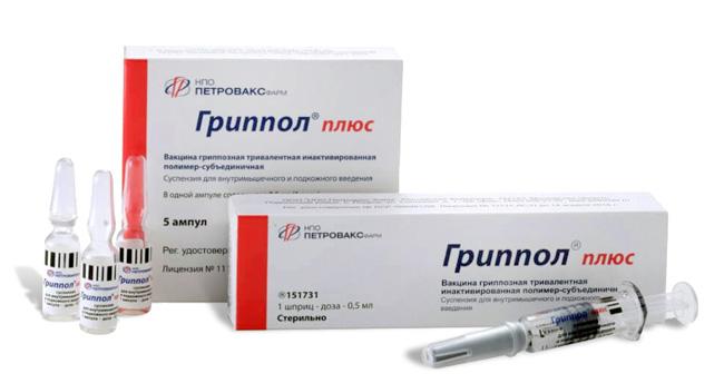 Вакцина Гриппол - после ее ввдения, иммунитет сохраняется до одного года