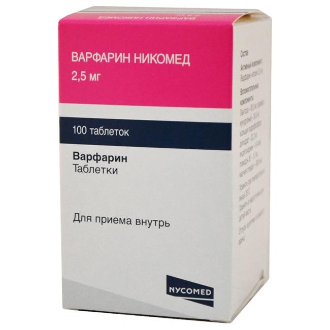 Препарат Варфарин также может быть упакован в блистеры. Производитель выпускает таблетки по 2,5 мг, 3мг , 5 мг.