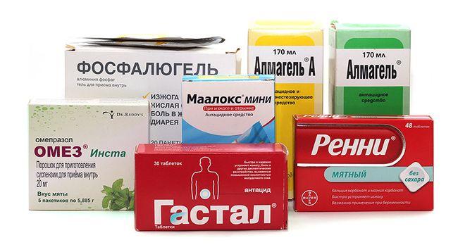 Употребление антацидных препаратов может привести к недостатку в организме витамина D