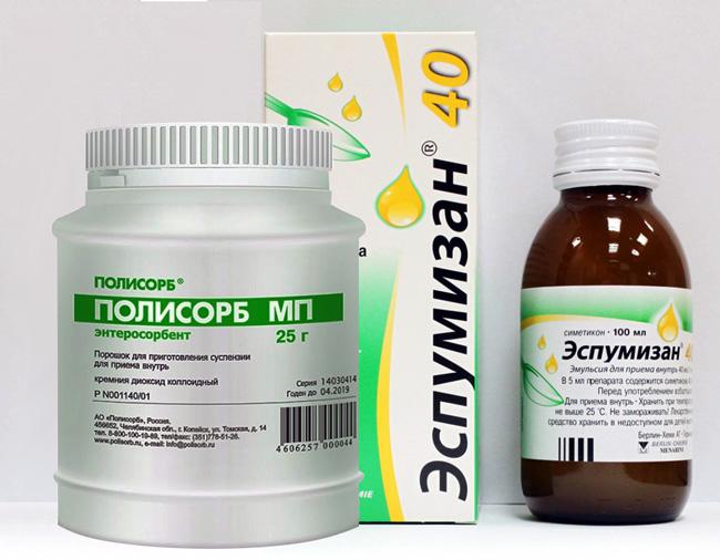 Устранить вздутие живота можно с помощью препаратов