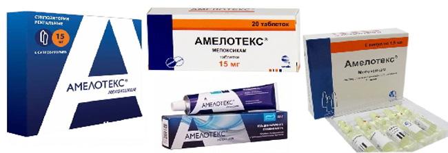 Препарат выпускают в форме геля, таблеток, раствора для инъекций и ректальных суппозиториев