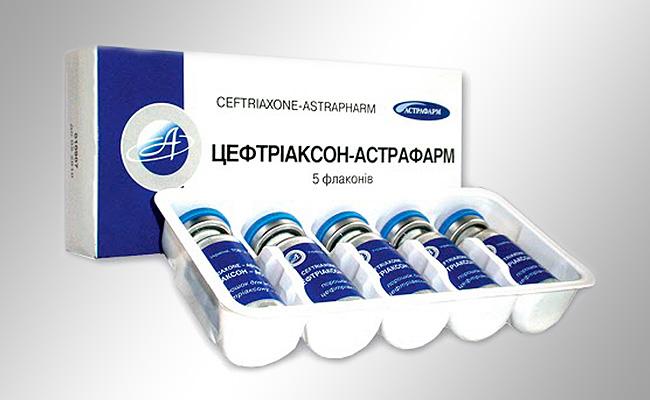 Цефтриаксон – антибиотик обладающий бактерицидным действием