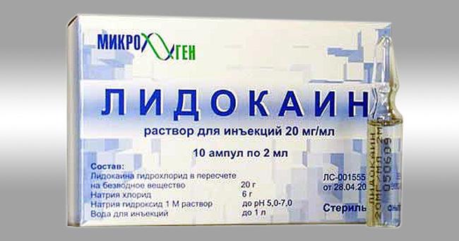 Для внутримышечных инъекций Цефтриаксона его разводят лидокаином и водой для инъекций, при внутивенном введении вместо лидокаина используют 0,9% раствор хлорида натрия или воду для инъекций