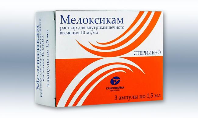 Уколы Мелоксикам применяют для ратковременного симптоматического лечения острого приступа ревматоидного артрита и анкилозирующего спондилита, когда пероральный и ректальный пути не могут быть применены