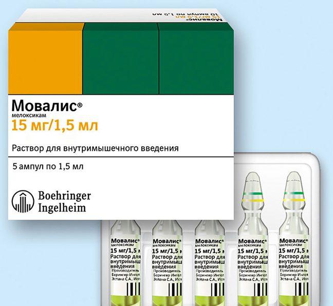 Мовалис — противовоспалительный лекарственный препарат нестероидного строения, который при введении оказывает обезболивающее, жаропонижающее и противовоспалительное воздействие