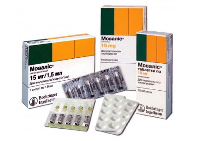 Препарат выпускают в форме таблеток, ректальный свечей, раствора для инъекций и суспензии для приема внутрь