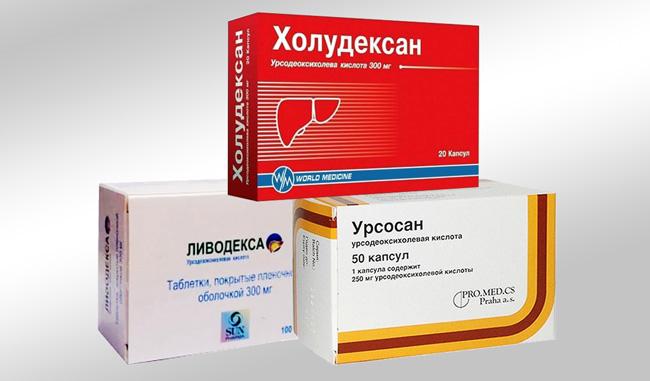 В аптеках можно приобрести аналоги препарата Урсодез