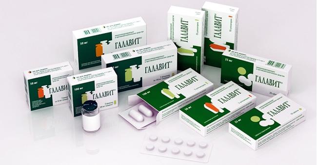 Галавит - иммуномодулятор с выраженным противовоспалительным эффектом