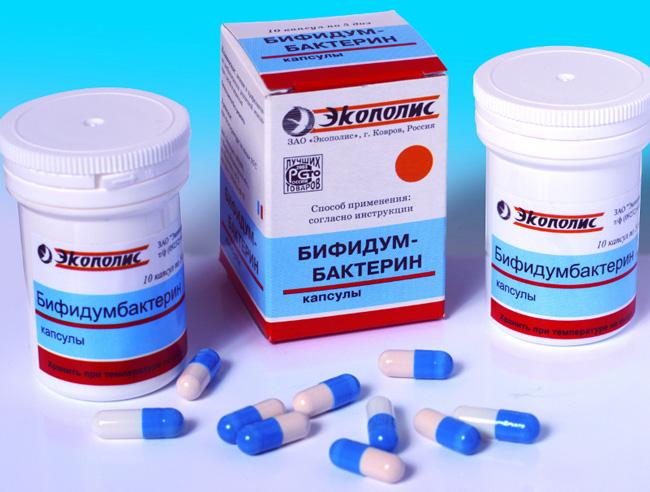 В случае обнаружения бактерии в кишечнике, то ребенку назначают пробиотики