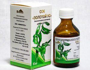 Сок из листьев этого растения используют для лечения такого неприятного заболевания, как язва желудка