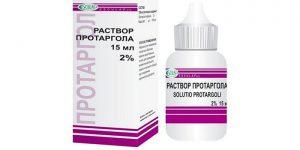 Протаргол - это надежное и безопасное средство, его часто назначают детям и беременным женщинам