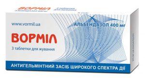 На сегодняшний день этот препарат является наиболее эффективным и безопасным в борьбе с гельминтами у человека