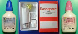 Биопарокс - это отличное антибактериальное средство для лечения тяжёлых форм гайморита