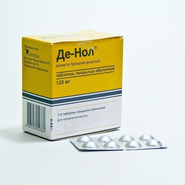 Препарат Де-Нол выпускается в таблетированной форме, таблетки двояковыпуклые, круглые, покрытые защитной пленкой, выкрашены в кремовые оттенки