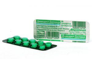 Таблетки выпускаются в блистерах по 10 штук. В одной картонной пачке может содержаться 2, 3 или 5 блистеров