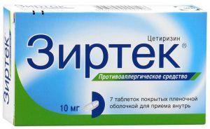 Зиртек обладает сходным с Кларитином действием и показан для уменьшения выраженности аллергических реакций