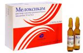 Инструкция по применению уколов Мелоксикам – при артрозе, остеоартрозе, ревматоидном артрите