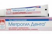 Метрогил – инструкция по применению наружного геля, вагинального геля, таблеток и уколов