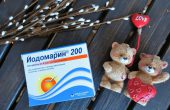 Йодомарин – польза и применение препарата для детей и взрослых