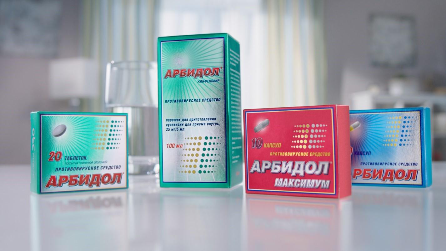 Арбидол ® - доказанная защита от простуды и гриппа!