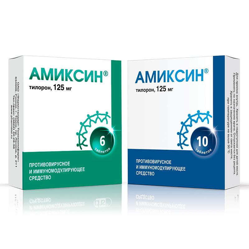 Амиксин - мощное противовирусное и иммуномодулирующее средство.