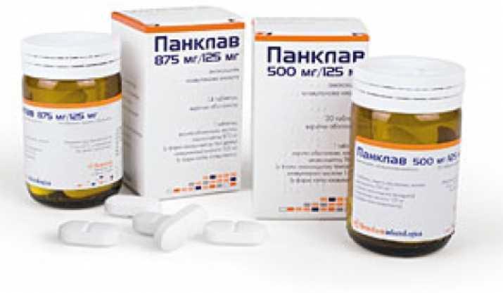 На фото таблетки Панклав 500 / 125 мг и 875 мг / 125 мг.