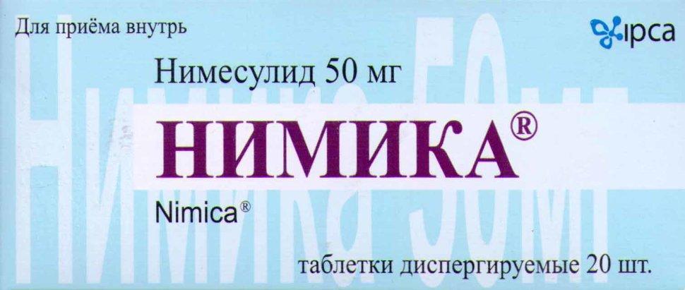 На фото: Нимика - таблетки диспергируемые, для приема внутрь, с действующим веществом Нимесулид, 50 мг.