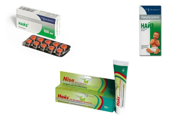 Найз выпускается в виде таблеток, суспензии и геля, как показано на фото.