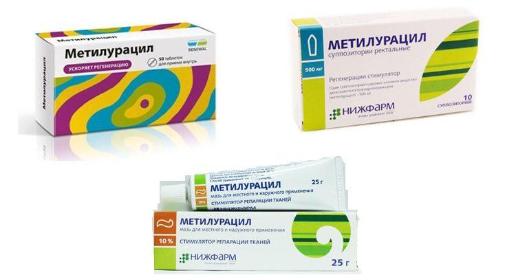 3 формы выпуска Метилурацила.