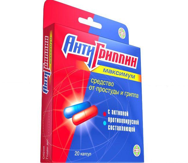 Антигриппин Максимум - это комбинированный лекарственный препарат, применяемый для симптоматической и этиотропной терапии острых респираторных вирусных заболеваний и гриппа, выпускается в капсулах.