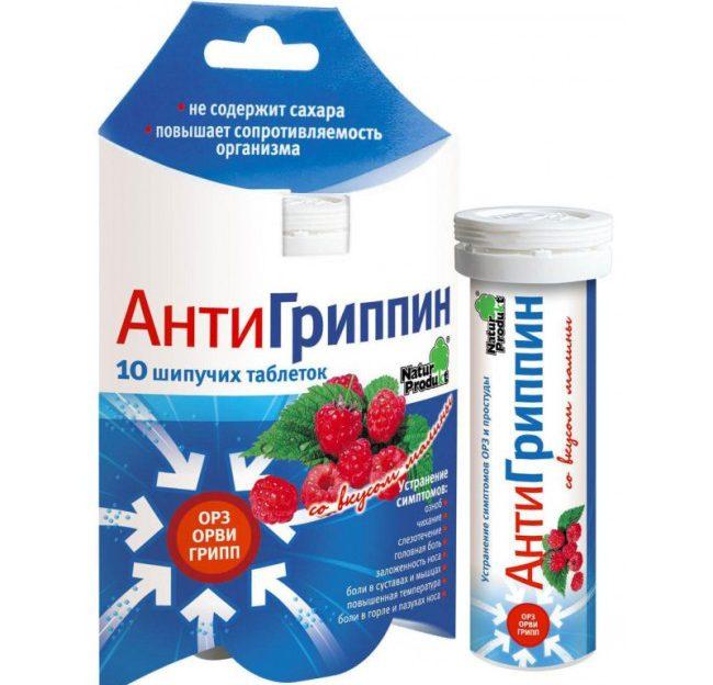 Антигриппин - это мощный противогриппозный препарат, обладает противовоспалительным, жаропонижающим действием, а также облегчает симптомы гриппа и простуды. Выпускается в шипучих, растворимых таблетках и порошке.