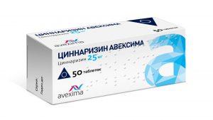 Препарат оказывает непосредственное спазмолитическое (снимающее спазмы) действие на кровеносные сосуды, уменьшает их реакцию на биогенные сосудосуживающие вещества