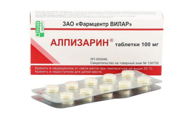 Алпизарин – таблетки которые оказывают антибактериальное действие и помогают поддерживать иммунитет