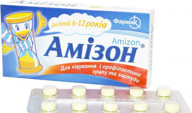 Амизон - это препарат который помогает в борьбе с вирусами гриппа A и B. Заметно сокращает период болезни