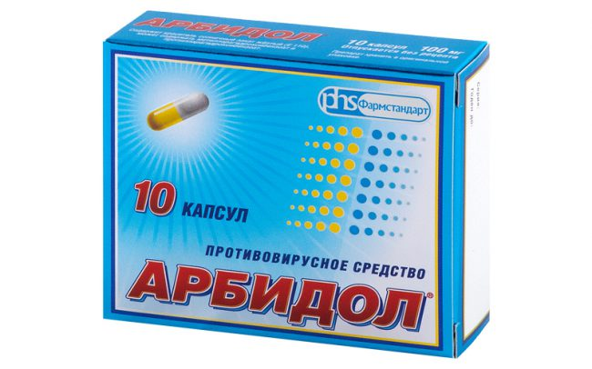 Арбидол – противовирусное лекарство, которое можно принимать детям с 2-х лет