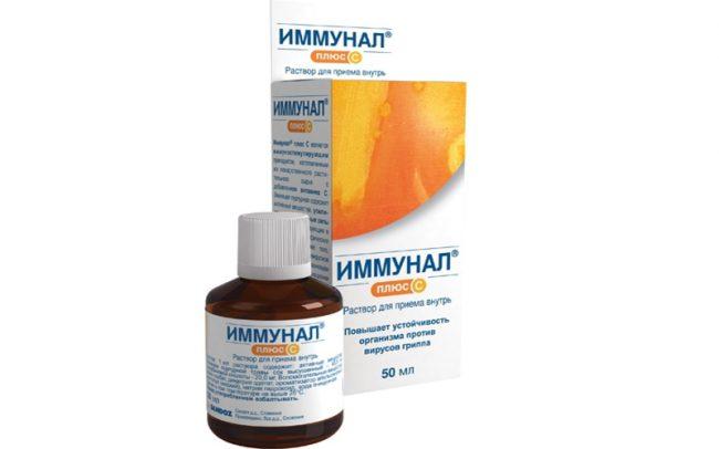 Иммунал плюс C помогает усилить иммунитет и имеет сильный антиоксидантный эффект