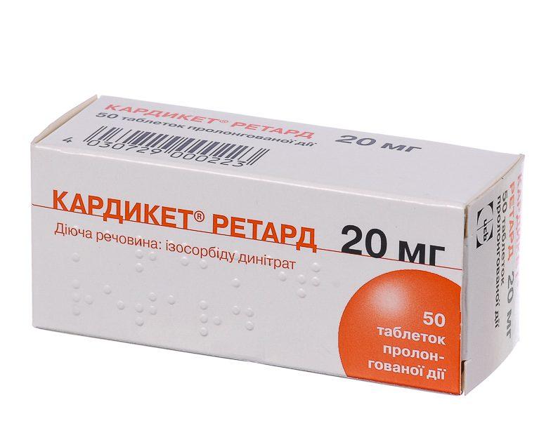 Таблетки пролонгированного действия упакованы в ячейковые упаковки, в картонной пачке 20 или 50 таблеток