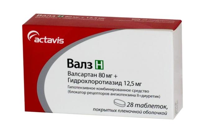 Валз Н - комбинированное средство, которое обладает не только гипотензивным, но и мочегонным эффектом, так как в состав включен диуретик