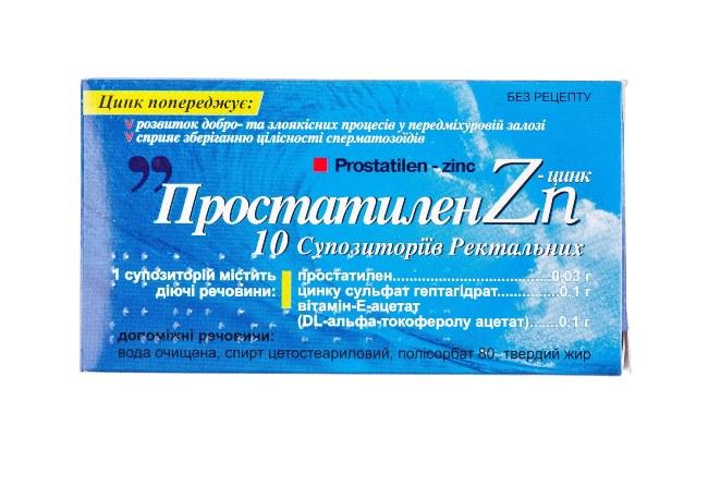 Простатилен цинк - аналог Простатилена, обладает сходным механизмом действия