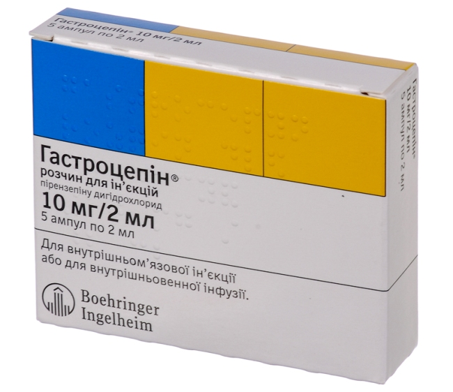 Гастроцепин - аналог Бускопана, применяется для лечения заболеваний желудочно-кишечного тракта