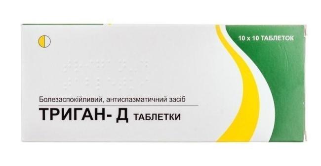 Триган-Д - аналог Бускопана, обладает анальгетическим действием, применяется при болях разной этиологии