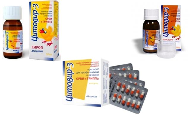 Цитовир-3 - иммуностимулирующее средство, применяется для лечения и профилактики острых вирусных инфекций