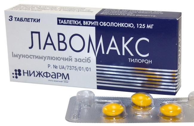 Лавомакс - аналог Цитовира-3, состав отличается, но действие аналогичное