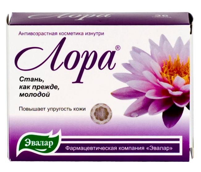 Лора - отечественный препарат на основе гиалуроновой кислоты, оказывает антиоксидантное действие, улучшает состояние кожи