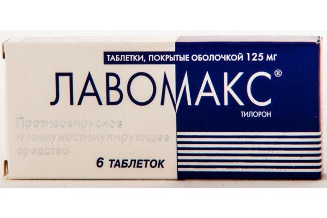 Лавомакс - иммуностимулятор, применяется для лечения и профилактики гриппа и ОРВИ