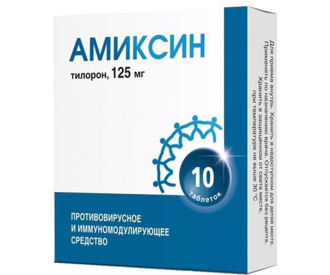 Амиксин - аналог Иммунала, обладает иммуностимулирующим и противовирусным действием