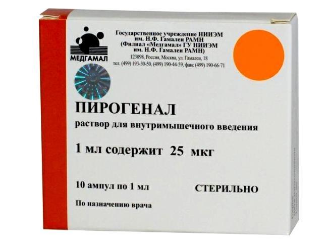 Пирогенал - иммуностимулирующий препарат, производится в России
