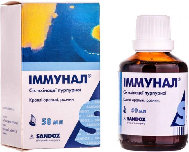 Иммунал - препарат на основе сока эхинацеи пурпурной, обладает противовспалительным, иммуномодулирующим, противовирусным эффектом