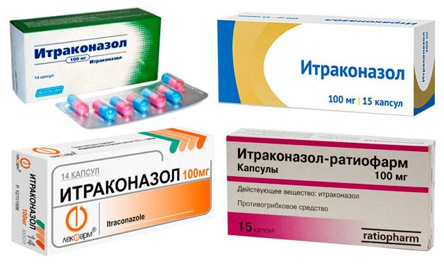 Итраконазол - мощное противогрибковое средство, обладает широким спектром действия