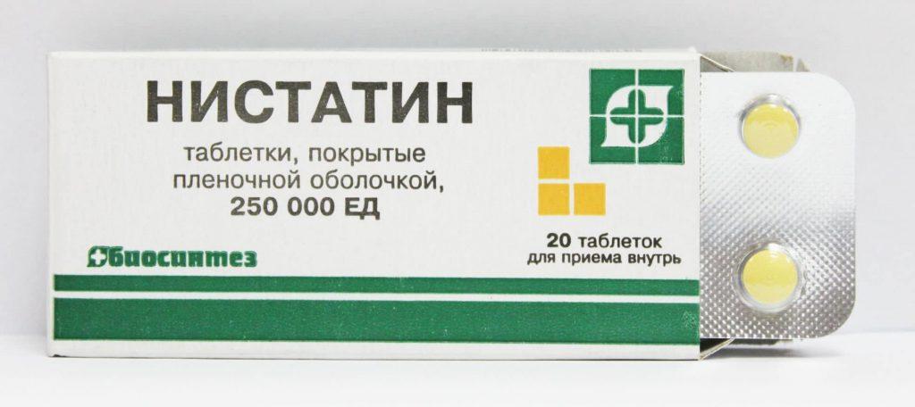 Если во время лечения препаратом пациент принимает какие-либо другие лекарства, об этом необходимо предупредить лечащего врача
